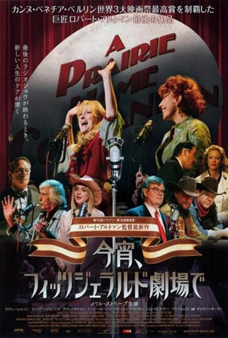 A Prairie Home Companion Movie Poster (11 x 17) - Item # MOV403533