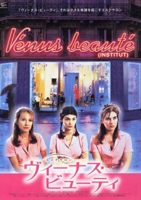 Venus Beaute Movie Poster (11 x 17) - Item # MOV198566