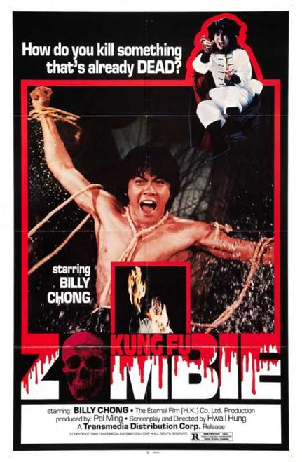 Kung Fu Zombie Movie Poster Print (27 x 40) - Item # MOVCB51373