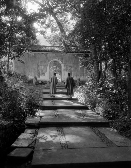 1920s-1930s Two Chinese Men In Robes Walking Up Quiet Garden Path Poster Print By Vintage Collection - Item # VARPPI195661