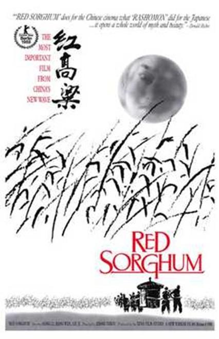 Red Sorghum Movie Poster (11 x 17) - Item # MOV200905