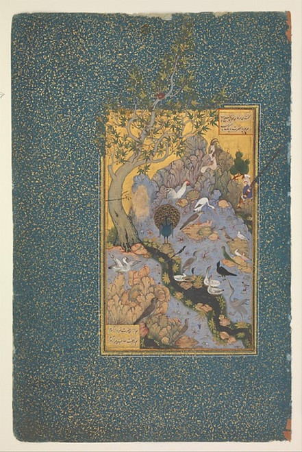 The Concourse of the Birds, Folio 11r from a Mantiq al-tair (8 x 10) Poster Print by Painting by Habiballah of Sava (8 x 10) (8 x 10) - Item # MINMET451725
