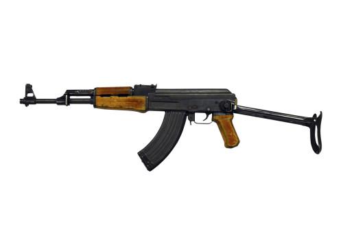 Russian AK-47 assault rifle with folding metal butt Poster Print (8 x 10) - Item # MINPSTACH100356M