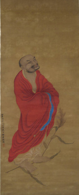 Old Bodhidharma Crossing River on Reed Poster Print by Zheng Zhong (8 x 10) (8 x 10) - Item # MINMET51491