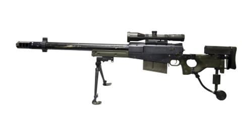 AW50 anti-materiel bolt-action .50 caliber rifle Poster Print - Item # VARPSTACH100361M