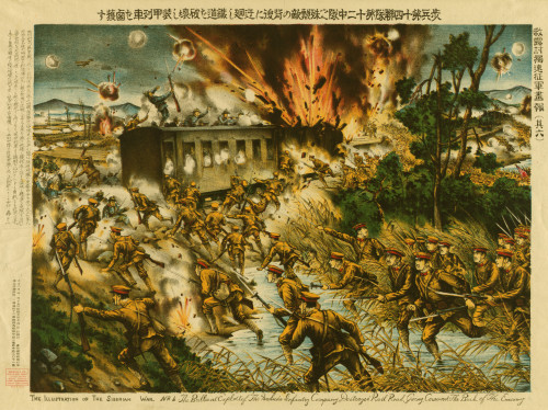 Russian Civil War, Siberian Intervention Poster Print by Science Source - Item # VARSCIBZ5440