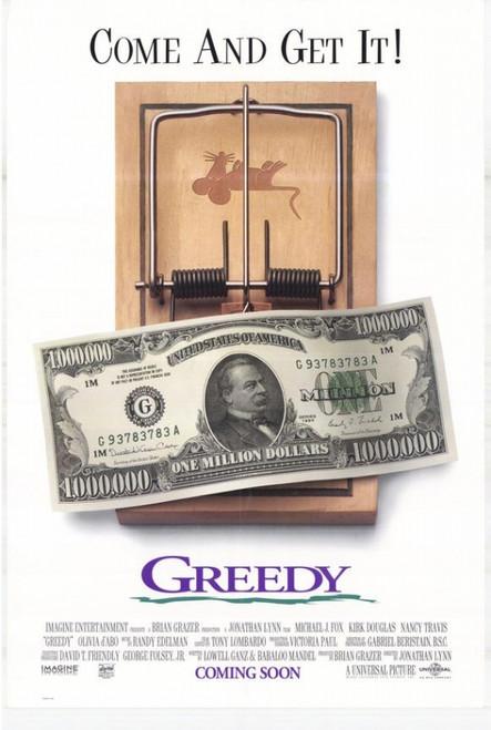 Greedy Movie Poster Print (27 x 40) - Item # MOVCH9357