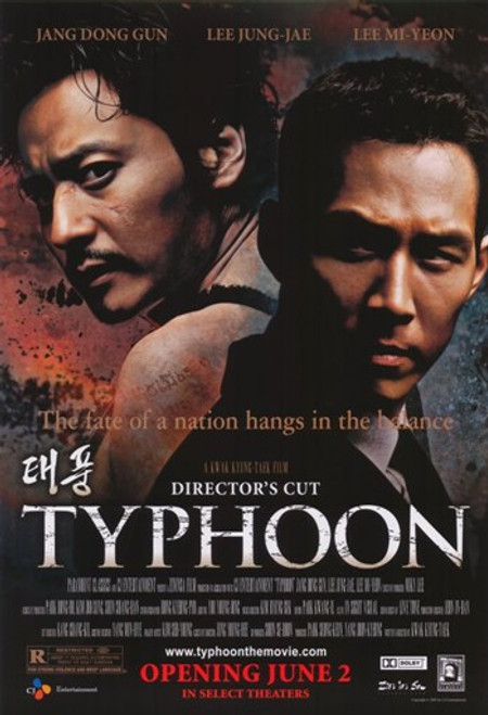 Typhoon Director's Cut Movie Poster (11 x 17) - Item # MOV373835