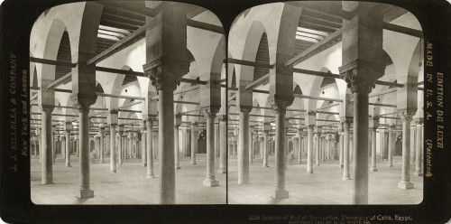 Egypt: Cairo, 1901. /N'Interior Of Hall Of Instruction, University Of Cairo, Egypt.' Stereograph, 1901. Poster Print by Granger Collection - Item # VARGRC0324803