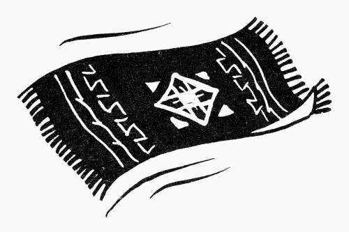 Flying Carpet. /Nsymbol Of Safe Travel. Line Engraving. Poster Print by Granger Collection - Item # VARGRC0098440