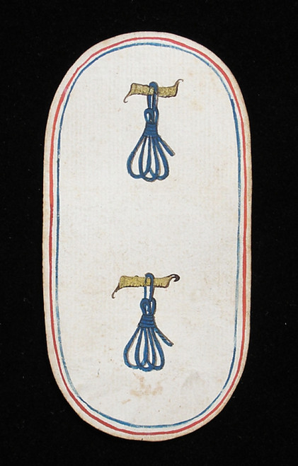 2 of Tethers  from The Cloisters Playing Cards Poster Print (18 x 24) - Item # MET475550