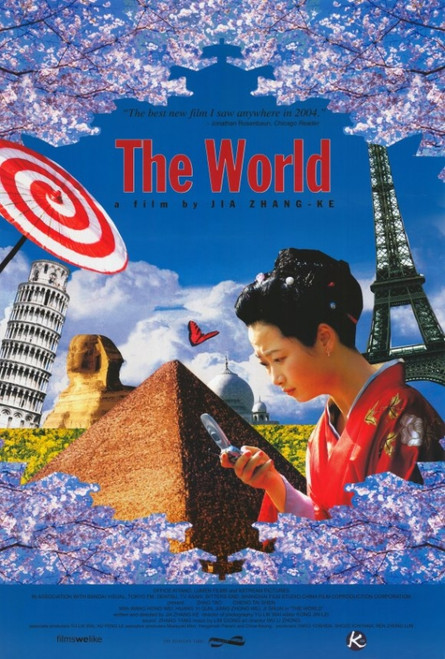 The World Movie Poster Print (27 x 40) - Item # MOVAG2108