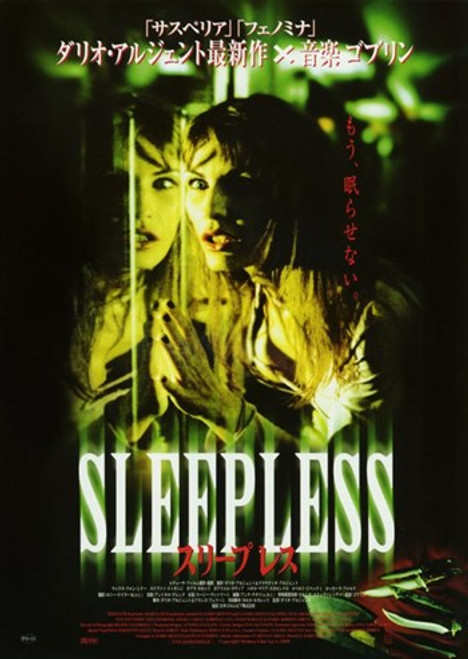 Sleepless Movie Poster (11 x 17) - Item # MOV228011