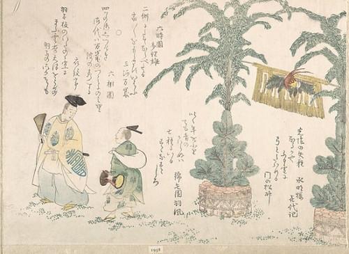 New Years Decoration of Pine Trees and Manzai Dancers Poster Print by Ryuryukyo Shinsai (Japanese  active ca. 1799–1823) (18 x 24) - Item # MET54530