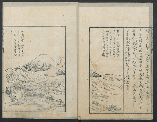 "A Diary of Travel from Edo to Nagasaki (Seiyuryodan) Poster Print by Shiba Kokan (Japanese  1747  ""1818) (18 x 24) - Item # MET73593"