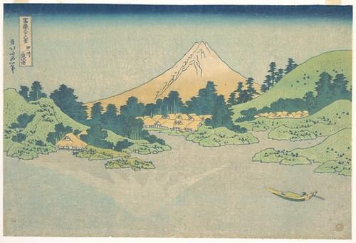 """Reflection in Lake at Misaka in Kai Province (Koshu Misaka suimen)  from the series Thirty-six Views of Mount Fuji (Fugaku sanjurokkei) Poster Print by Katsushika Hokusai (Japanese  Tokyo (Edo) 1760  """"1849 Tokyo (Edo)) (18 x 24) - Item # MET36495"""
