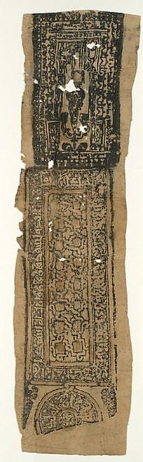 Talismanic Scroll Poster Print (18 x 24) - Item # MET452900