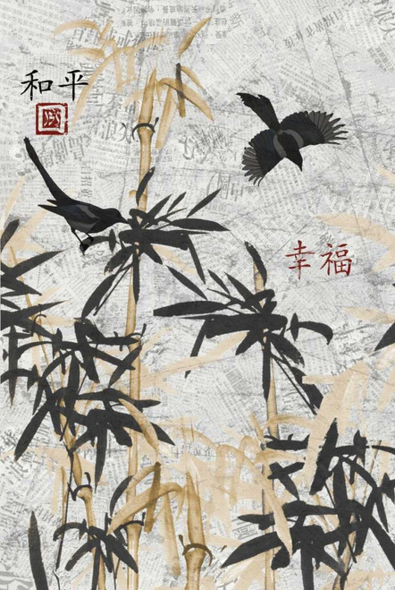 Bamboo Jungle A Poster Print by Diane Stimson # DSRC255A