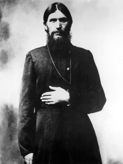 Grigorii Rasputin History - Item # VAREVCHBDGRRACS001