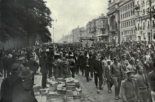 Bolshevik Parade In St. Petersberg During The Russian Revolution History - Item # VAREVCHISL035EC117