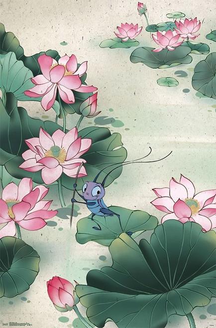 Mulan - Lily Poster Print - Item # VARTIARP16561