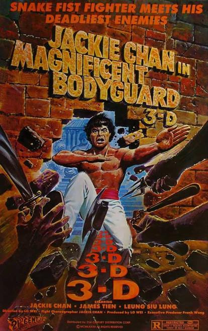 Magnificent Guardsmen Movie Poster (11 x 17) - Item # MOVAB68490