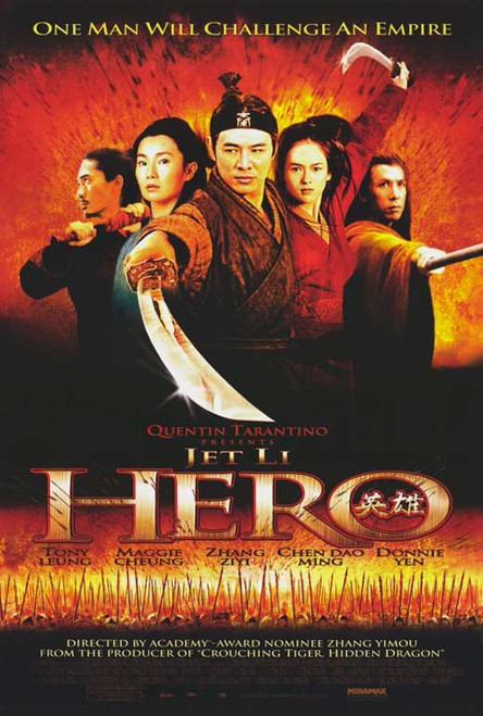 Hero Movie Poster (11 x 17) - Item # MOVAE0421