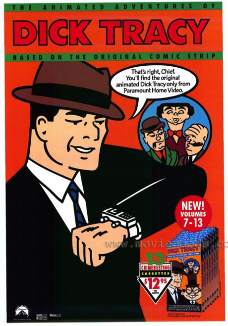 Dick Tracy - animated series Movie Poster (11 x 17) - Item # MOVEE5210