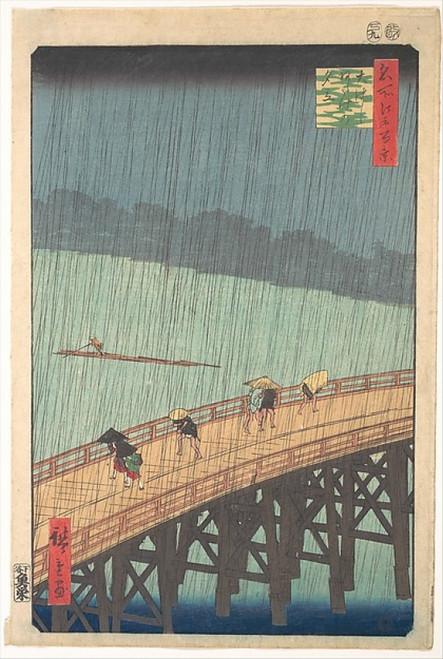 "Sudden Shower over Shin-Ohashi Bridge and Atake (Ohashi Atake no yudachi)  from the series One Hundred Famous Views of Edo (Meisho Edo hyakkei) Poster Print by Utagawa Hiroshige (Japanese  Tokyo (Edo) 1797  ""1858 Tokyo (Edo)) (18 x 24) - Item # MET37"