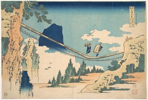 Item # MET53789 The Suspension Bridge on the Border of Hida and Etchu Provinces (Hietsu no sakai tsuribashi)  from the series Remarkable Views of Bridges in Various Provinces (Shokoku meikyo kiran) Poster Print by Katsushika Hokusai (Japanese  Tokyo