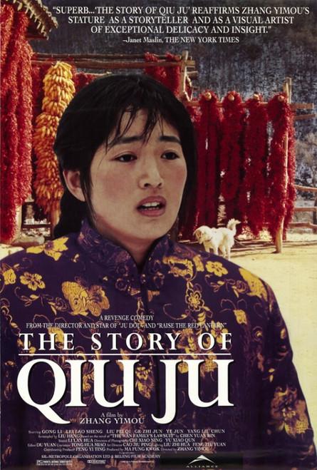The Story of Qiu Ju Movie Poster Print (27 x 40) - Item # MOVCF6395
