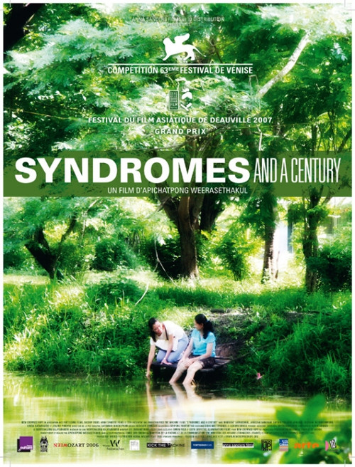 Syndromes and a Century Movie Poster Print (27 x 40) - Item # MOVII1374