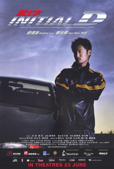 Initial D Movie Poster Print (27 x 40) - Item # MOVIF7648