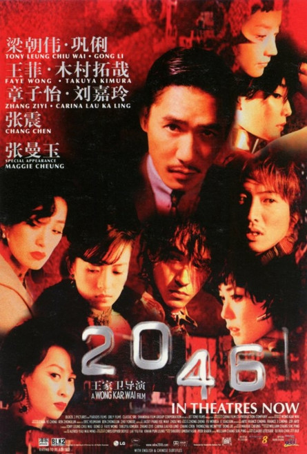 2046 Movie Poster Print (27 x 40) - Item # MOVCF8195