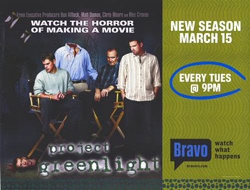 Project Greenlight Movie Poster (17 x 11) - Item # MOV277849