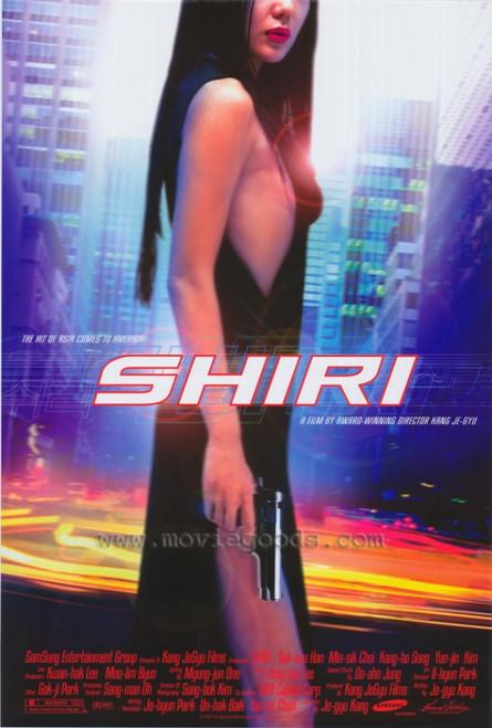 Shiri Movie Poster Print (27 x 40) - Item # MOVCH1998