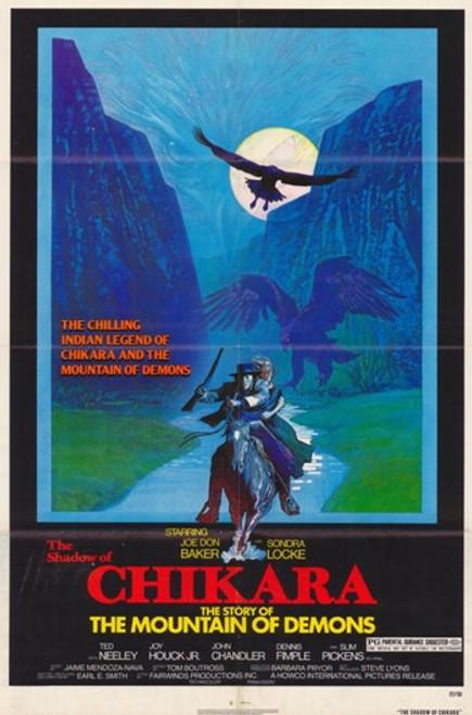 The Shadow of Chikara Movie Poster (11 x 17) - Item # MOV274012