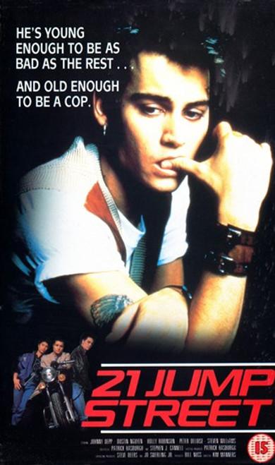 21 Jump Street Movie Poster (11 x 17) - Item # MOV413725