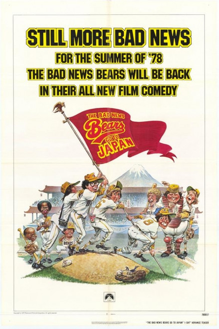 The Bad News Bears Go to Japan Movie Poster Print (27 x 40) - Item # MOVAF0437
