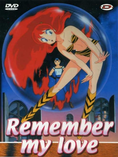 Urusei Yatsura 3: Remember My Love Movie Poster Print (27 x 40) - Item # MOVAJ5365