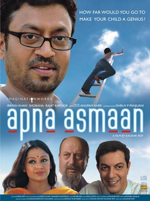 Apna Asmaan Movie Poster (11 x 17) - Item # MOV414550