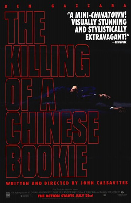 Killing of a Chinese Bookie Movie Poster (11 x 17) - Item # MOV189843