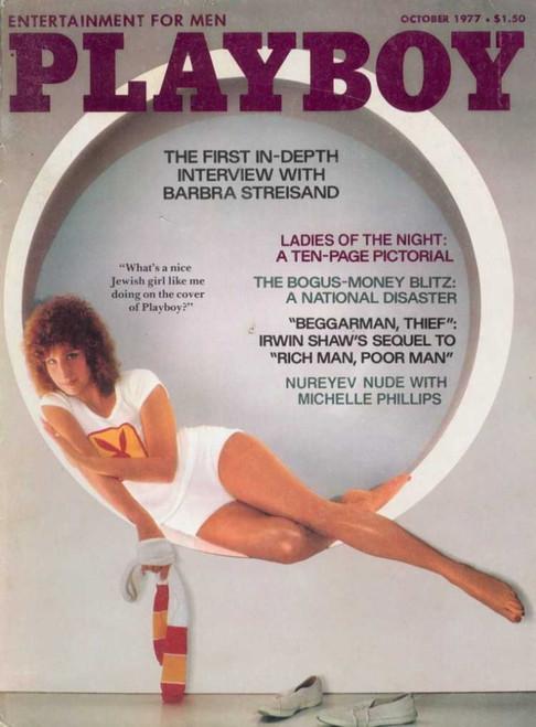 Barbara Streisand - Playboy Magazine Photo Print (8 x 10) - Item # DAP12632
