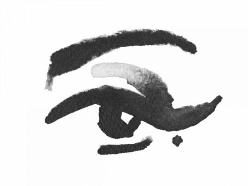 Inked Eye Poster Print by Alicia Zyburt - Item # VARPDXAZRC009B