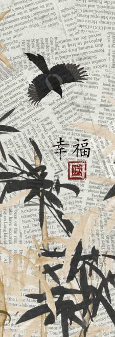 Bamboo Jungle 2 Poster Print by Diane Stimson - Item # VARPDXDSPL245B