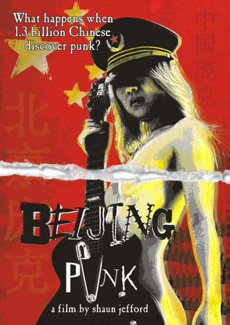 Beijing Punk Movie Poster Print (27 x 40) - Item # MOVCB93363