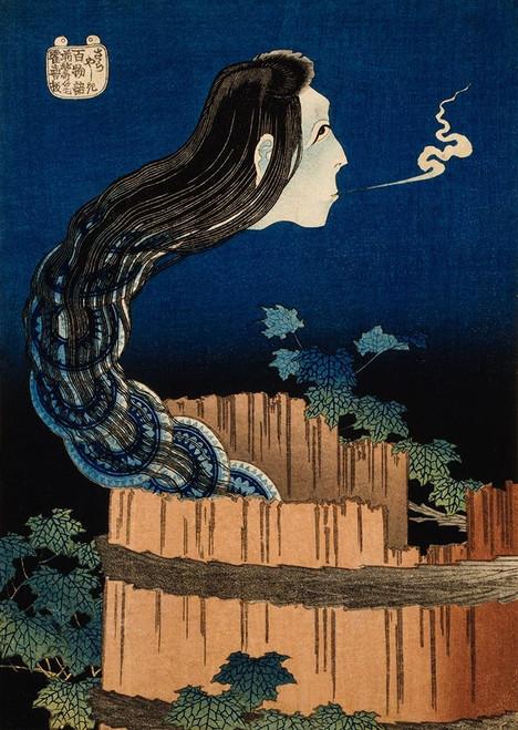 The Plate Mansion Poster Print by Katsushika Hokusai # 54572