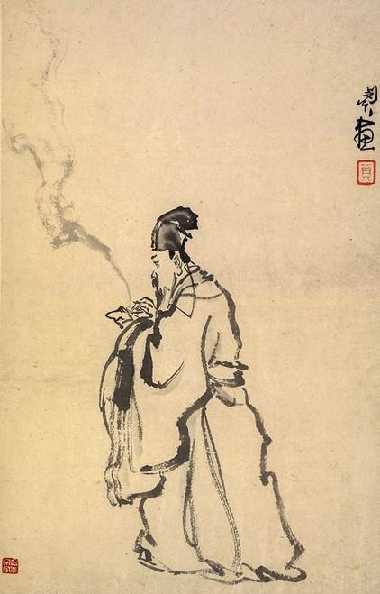 Su Dongpo Poster Print by Min Zhen # 50345