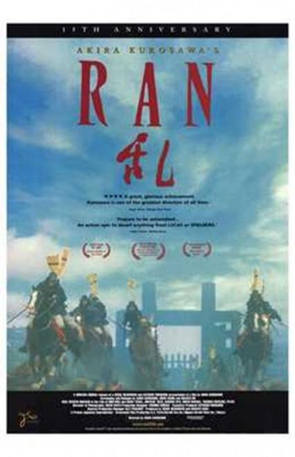 Ran Movie Poster (11 x 17) - Item # MOV200866