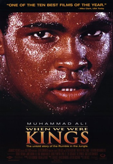 When We Were Kings Movie Poster (11 x 17) - Item # MOV191139